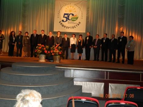 conferences and seminars (8)